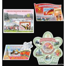 Sellos: ⚡ DISCOUNT KOREA 2017 NEW YEAR'S APPEAL - NO PERFORATION MNH - NEW YEAR, IMPERFORATES. Lote 255630390