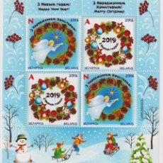 Sellos: ⚡ DISCOUNT BELARUS 2018 HAPPY NEW YEAR! MERRY CHRISTMAS! MNH - NEW YEAR, CHRISTMAS. Lote 255632795