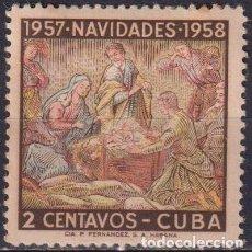 Sellos: ⚡ DISCOUNT CUBA 1957 CHRISTMAS NG - CHRISTMAS. Lote 255636420