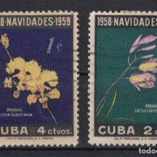 Sellos: ⚡ DISCOUNT CUBA 1958 CHRISTMAS - ORCHIDS U - FLOWERS, CHRISTMAS. Lote 255640010