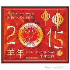 Sellos: ⚡ DISCOUNT BELARUS 2015 CALENDARIO ORIENTAL MNH - NEW YEAR. Lote 255656350