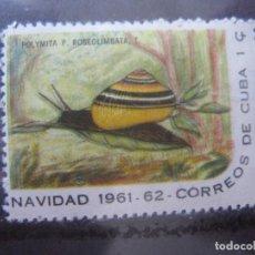 Sellos: CUBA, 1961, NAVIDAD, MOLUSCOS, YVERT 571. Lote 255948725