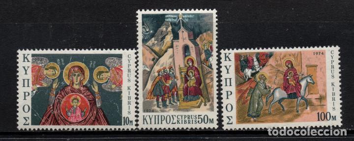 CHIPRE 412/14** - AÑO 1974 - NAVIDAD - PINTURA - ICONOS RELIGIOSOS (Sellos - Temáticas - Navidad)