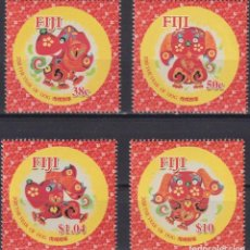 Sellos: ⚡ DISCOUNT FIJI 2018 CHINESE NEW YEAR - YEAR OF THE DOG MNH - NEW YEAR, DOGS, TOYS. Lote 261240430