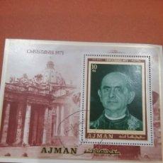 Sellos: HB AJMAN (E.A.U) MTDA/1971/NAVIDADES/RELIGION/PAPAS/PABLO/VI/ARQUITECTURA/ARTE/PLAZA/PEDRO/CREENCIAS. Lote 262759045