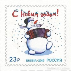 Sellos: ⚡ DISCOUNT RUSSIA 2019 HAPPY NEW YEAR! MNH - NEW YEAR. Lote 262870600