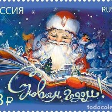 Sellos: ⚡ DISCOUNT RUSSIA 2020 HAPPY NEW YEAR! MNH - NEW YEAR. Lote 262870820