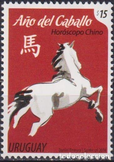 ⚡ DISCOUNT URUGUAY 2014 CHINESE NEW YEAR - YEAR OF THE HORSE MNH - NEW YEAR, HORSES (Sellos - Temáticas - Navidad)