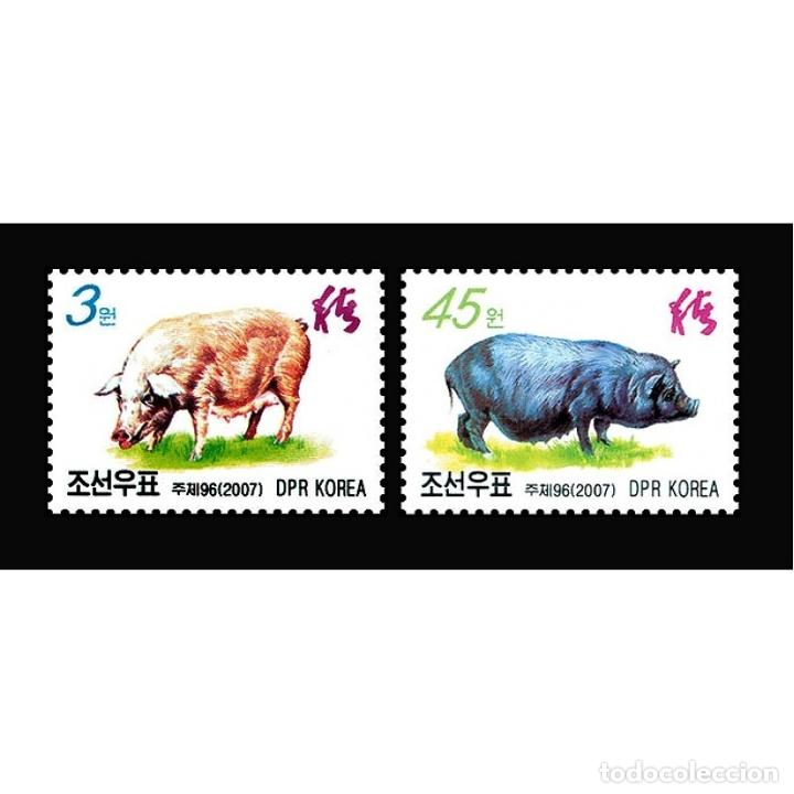 ⚡ DISCOUNT KOREA 2007 NEW YEAR STAMPS - YEAR OF THE PIG MNH - NEW YEAR, PIGS (Sellos - Temáticas - Navidad)