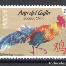 Sellos: ⚡ DISCOUNT URUGUAY 2017 CHINESE ZODIAC YEAR OF THE ROOSTER MNH - NEW YEAR, HEN. Lote 266256323