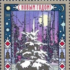 Sellos: ⚡ DISCOUNT RUSSIA 2006 HAPPY NEW YEAR! MNH - NEW YEAR. Lote 266301043
