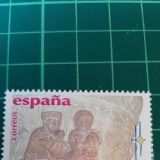 Sellos: 1995 ESPAÑA NAVIDAD EDIFIL 3402 NUEVA O USADA SOLICITA A FILATELIA COLISEVM. Lote 267446219