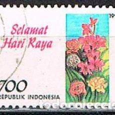 Sellos: INDONESIA Nº 1644, SELLO DE FELICITACIÓN DEL FIN DE AÑO, USADO. Lote 267624284