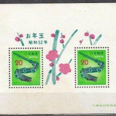 Sellos: JAPON, IVERT HOJA BLOQUE 81, AÑO NUEVO,. Lote 267632329