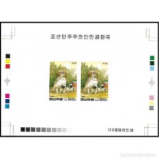 Sellos: ⚡ DISCOUNT KOREA 1994 JUCHE NEW YEAR STAMPS MNH - NEW YEAR, DOGS, IMPERFORATES. Lote 270386823