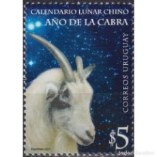Sellos: ⚡ DISCOUNT URUGUAY 2003 CHINESE NEW YEAR - YEAR OF THE GOAT MNH - NEW YEAR, GOATS. Lote 270389763