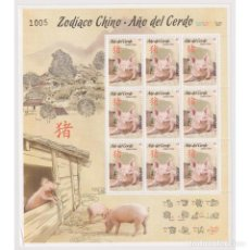 Sellos: ⚡ DISCOUNT URUGUAY 2019 YEAR OF THE PIG MNH - NEW YEAR, PIGS. Lote 270392283