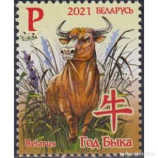 Sellos: ⚡ DISCOUNT BELARUS 2021 CHINESE NEW YEAR - YEAR OF THE OX MNH - NEW YEAR. Lote 274796753