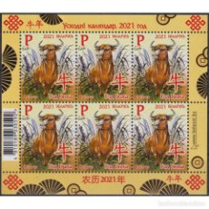 Sellos: ⚡ DISCOUNT BELARUS 2021 CHINESE NEW YEAR - YEAR OF THE OX MNH - NEW YEAR. Lote 274796768