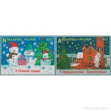 Sellos: ⚡ DISCOUNT BELARUS 2017 MERRY CHRISTMAS! HAPPY NEW YEAR! MNH - NEW YEAR. Lote 274797058