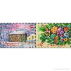 Sellos: ⚡ DISCOUNT BELARUS 2016 HAPPY NEW YEAR! MERRY CHRISTMAS! MNH - NEW YEAR. Lote 274797143
