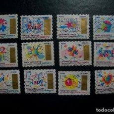 Selos: /16.07/-FRANCIA-SERIE COMPLETA EN USADO/º/-NAVIDAD. Lote 275930008