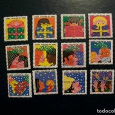 Selos: /16.07/-FRANCIA-SERIE COMPLETA EN USADO/º/-NAVIDAD. Lote 275930128