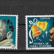 Sellos: GUINEA ECUATORIAL Nº (**). Lote 277224578