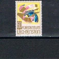 Sellos: LIECHTENSTEIN IVERT Nº 1037/9, NAVIDAD 1994, PINTURAS DE ANNE FROMMELT, NUEVO ***. Lote 278577918