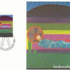 Sellos: LIECHTENSTEIN IVERT 703, NAVIDAD 1980 (EL PESEBRE), TARJETA MAXIMA DE 9-12-1980. Lote 278820888