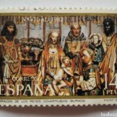 Sellos: SELLO ESPAÑA NAVIDAD 1982 USADO. Lote 287708513
