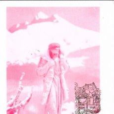 Sellos: EDIFIL 3227, NAVIDAD 1992, FIGURAS DEL BELEN, PRIMER DIA, TARJETA MAXIMA DE PRIMER DIA DE 5-11-1992. Lote 288686398