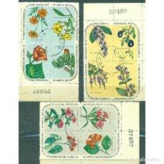 Sellos: ⚡ DISCOUNT CUBA 1969 CHRISTMAS - FLOWERS U - FLOWERS, NEW YEAR, CHRISTMAS. Lote 295932923