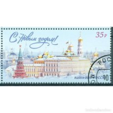 Sellos: ⚡ DISCOUNT RUSSIA 2015 HAPPY NEW YEAR! U - ARCHITECTURE, NEW YEAR, KREMLIN. Lote 295937438