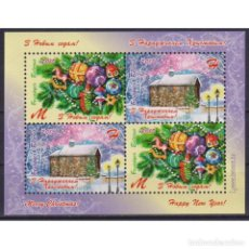 Sellos: ⚡ DISCOUNT BELARUS 2016 HAPPY NEW YEAR! MERRY CHRISTMAS! MNH - NEW YEAR, CHRISTMAS. Lote 295961908