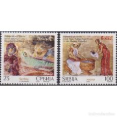 Sellos: ⚡ DISCOUNT SERBIA 2018 CHRISTMAS MNH - CHRISTMAS. Lote 295971723