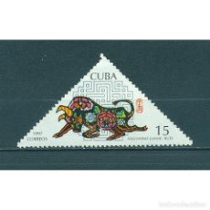 Sellos: ⚡ DISCOUNT CUBA 1997 CHINESE NEW YEAR - YEAR OF THE OX MNH - NEW YEAR, HOLIDAYS. Lote 296024193