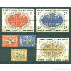 Sellos: ⚡ DISCOUNT CUBA 1960 CHRISTMAS NG - FLOWERS, NOTES, CHRISTMAS. Lote 296028943