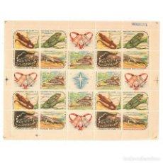 Sellos: ⚡ DISCOUNT CUBA 1962 CHRISTMAS NG - FAUNA, CHRISTMAS, RODENTS. Lote 296043318