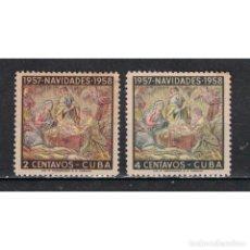 Sellos: ⚡ DISCOUNT CUBA 1957 CHRISTMAS NG - CHRISTMAS. Lote 296048528