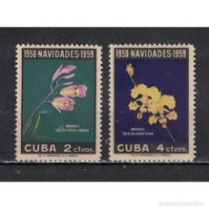Sellos: ⚡ DISCOUNT CUBA 1958 CHRISTMAS - ORCHIDS NG - ORCHIDS, CHRISTMAS. Lote 296048578
