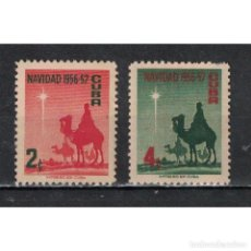 Sellos: ⚡ DISCOUNT CUBA 1956 CHRISTMAS GREETINGS NG - CAMELS, CHRISTMAS. Lote 296050483