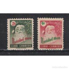 Sellos: ⚡ DISCOUNT CUBA 1954 CHRISTMAS GREETINGS NG - CHRISTMAS. Lote 296050733