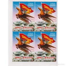 Sellos: ⚡ DISCOUNT KOREA 2020 NEW YEAR JUCHE 109 MNH - MONUMENTS, FLAGS, NEW YEAR, HORSES. Lote 297145333