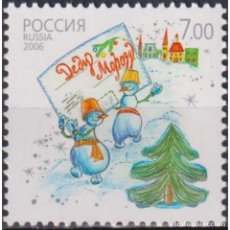 Sellos: ⚡ DISCOUNT RUSSIA 2006 DED MOROZ POSTAGE STAMP MNH - NEW YEAR. Lote 297145998