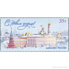 Sellos: ⚡ DISCOUNT RUSSIA 2015 HAPPY NEW YEAR! MNH - NEW YEAR. Lote 297147118