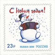 Sellos: ⚡ DISCOUNT RUSSIA 2019 HAPPY NEW YEAR! MNH - NEW YEAR. Lote 297148368