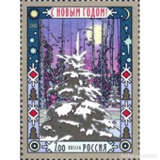 Sellos: ⚡ DISCOUNT RUSSIA 2006 HAPPY NEW YEAR! MNH - NEW YEAR. Lote 297148633