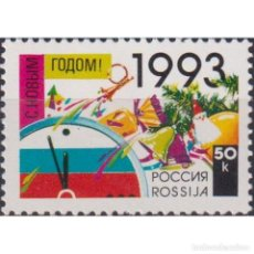 Sellos: ⚡ DISCOUNT RUSSIA 1992 NEW YEAR 1993 MNH - NEW YEAR. Lote 297359168