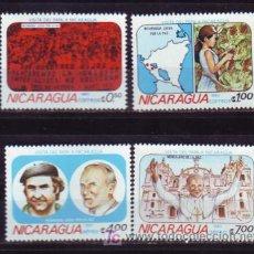 Sellos: NICARAGUA. 1232/33 + A 1013/14 VISITA DEL PAPA JUAN PABLO III**. 1983. Lote 270665338